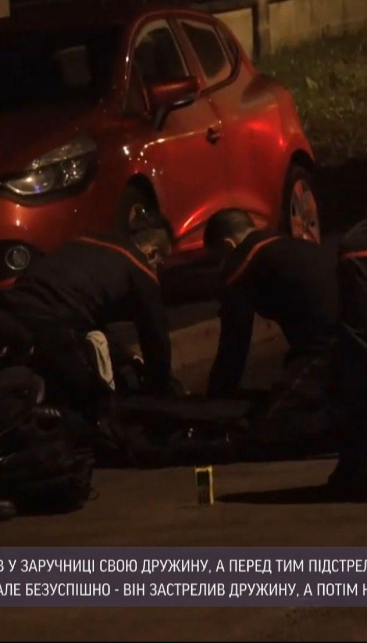 Під Парижем чоловік застрелив власну дружину і наклав на себе руки