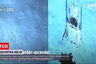 Китайский космический аппарат доставил на землю образцы лунного грунта