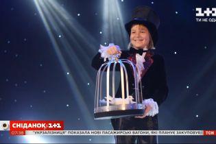 Как самый юный иллюзионист Украины Саша Загарий создает собственное чудо