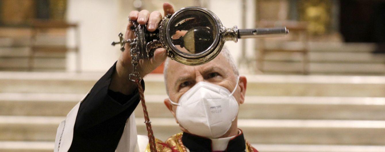 """Зловісний знак: у соборі Неаполя не відбулося """"щорічне диво Януарія"""""""
