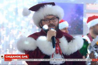 """""""Зимова казка"""": музичне привітання до Дня святого Миколая від DZIDZIO"""