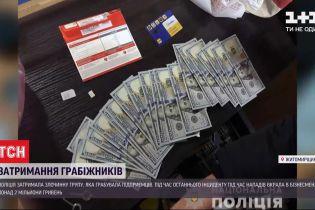 В Житомире задержали преступников, которые похитили у предпринимателя 2 миллиона гривен