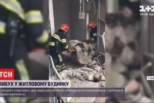 В центре Львова в жилом доме произошел взрыв - известно о двух пострадавших