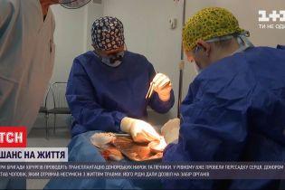 Один донор - четыре жизни: в Институте Шалимова пересаживают 2 почки и печень