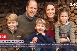 Британская королевская семья опубликовала трогательное рождественское фото