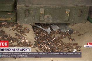 Поблизу Авдіївки ворожий снайпер поранив українського військового