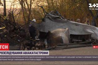 Розслідування катастрофи у Чугуєві: ДБР підозрюють у недбальстві командувача повітряних сил України