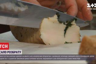 Минздрав назвал сало бесполезным и призвал украинцев уменьшить его потребление