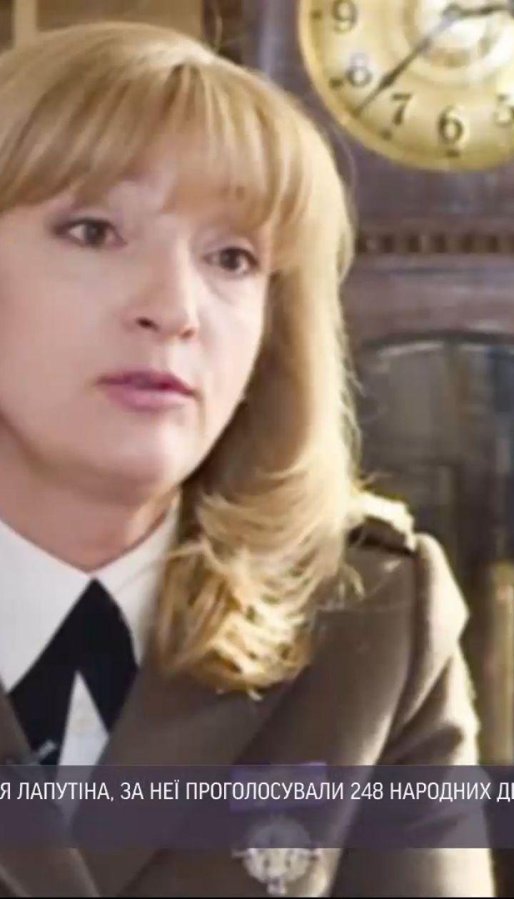 Міністром у справах ветеранів стала Юлія Лапутіна – генерал-майорка Служби безпеки України