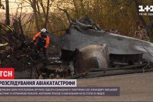 Подозрения объявлены, но никто не задержан: как проходит расследование дела Ан-26