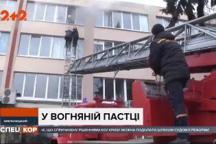 Рятувались через вікна: в торговому центрі Хмельницького сталася масштабна пожежа