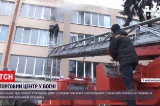 В Хмельницком сгорел целый этаж ТРЦ – помешали спасателям припаркованные рядом авто
