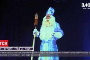 Святий і максимально безпечний: на Софійській площі встановлять голограму Миколая