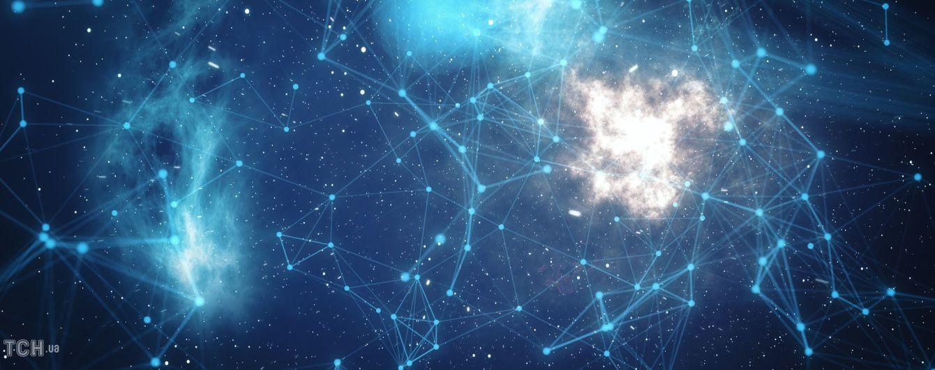 Что звезды нам пророчат: гороскоп на март 2021 года