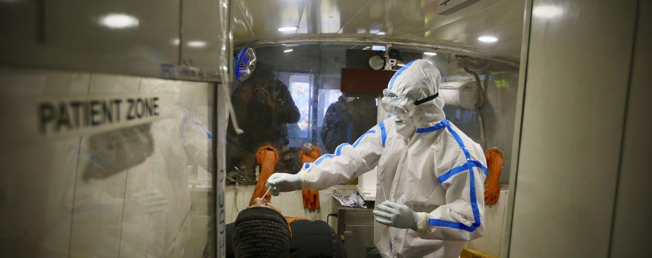 Лондон вводит максимальные ограничения из-за новой разновидности коронавируса