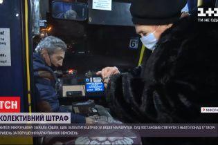 Почему штраф николаевского водителя за нарушение карантина оплатили горожане