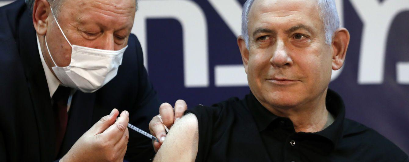Израиль существенно смягчает карантин для вакцинированных от коронавируса граждан: детали