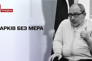 Харків без мера: ким був Кернес та чому позачергові вибори у місті можуть перенестися на осінь