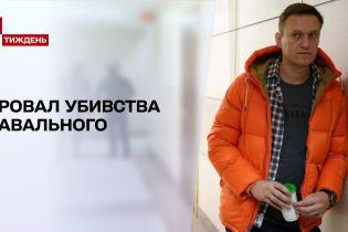 Провал киллерской спецоперации: почему хотели убить Навального и как удалось разоблачить ФСБ