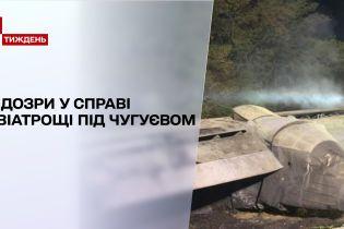 Трагедія Ан-26: причетним до авіакатастрофи вручили підозри