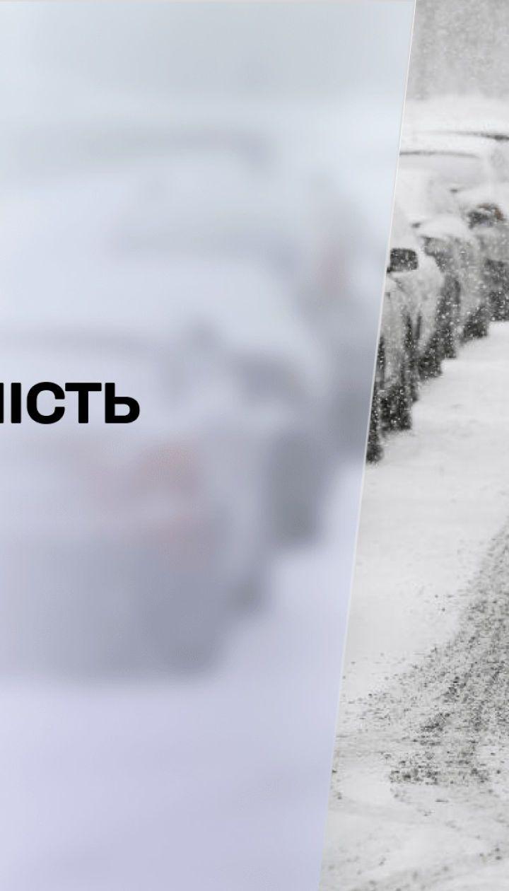Метеозависимость: Украину присыплет снегом