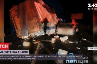 У Рівненській області зіштовхнулися 5 авто – є загиблий
