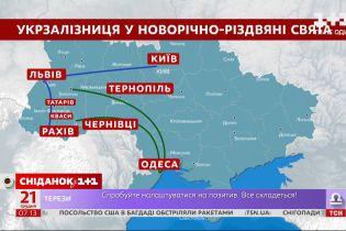 """Сколько дополнительных поездов на зимние праздники пустит """"Укрзализныця"""" – экономические новости"""