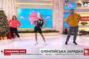"""Олимпийская зарядка от Анны Ризатдиновой – """"Битва зарядок"""""""