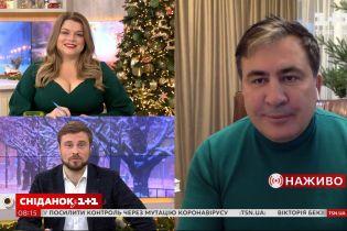 """""""Сніданок"""" привітав Михеіла Саакашвілі з днем народження у прямому ефірі"""