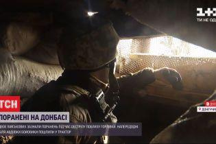 Під час ранкових обстрілів на Донбасі поранили двох українських військових