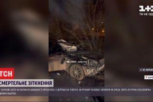 На околиці Харкова сталася смертельна автотроща