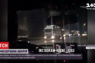 """Из-за масштабной аварии на трассе """"Киев-Чоп"""" образовались пробки"""