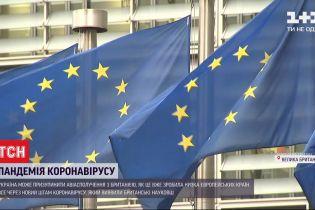 Еврочиновники соберутся на экстренное совещание из-за нового штамма COVID-19 в Великобритании