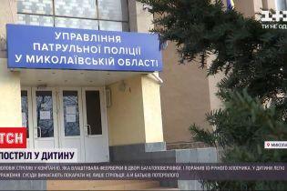В Николаеве мужчина подстрелил 10-летнего мальчика, пока тот с компанией запускал фейерверк