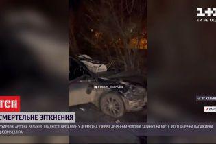Під час аварії на околиці Харкова загинув чоловік