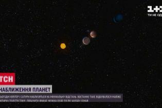 Впервые за почти четыре века Юпитер и Сатурн приблизятся на минимальное расстояние