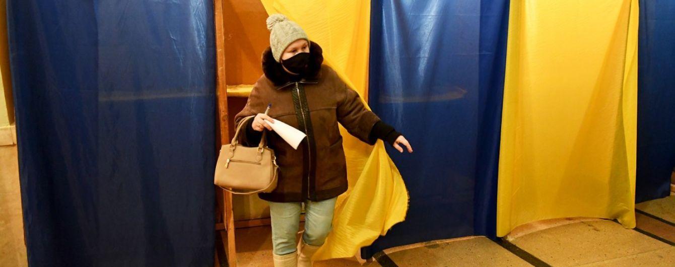Разумков рассказал, когда в Украине могут провести референдум