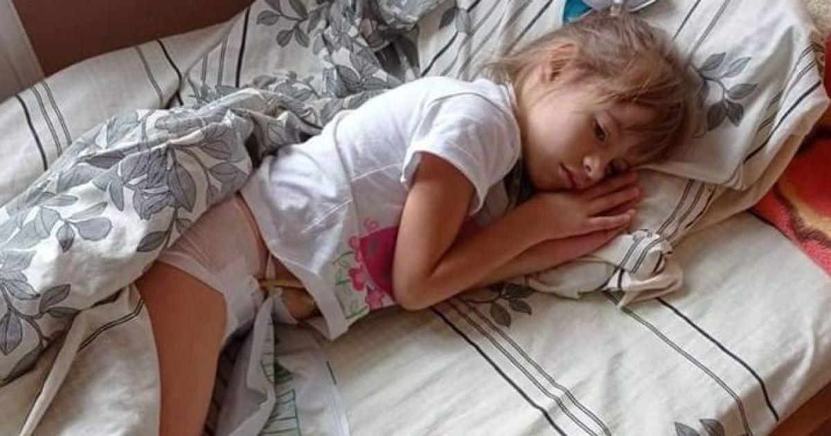 Вроджена вада завдає Веронічці страждань, але закордонні лікарі можуть це змінити