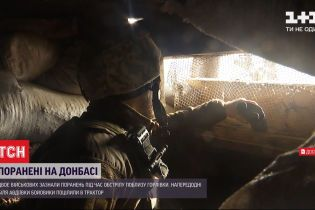Двоє українських бійців зазнали поранень внаслідок ворожих обстрілів на Донбасі