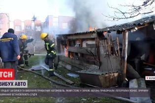 Стовп диму виднівся за кілометри: у Луцьку легковик спалахнув просто у гаражі