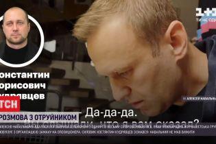 Навальному вдалося поговорити телефоном зі своїм отруйником