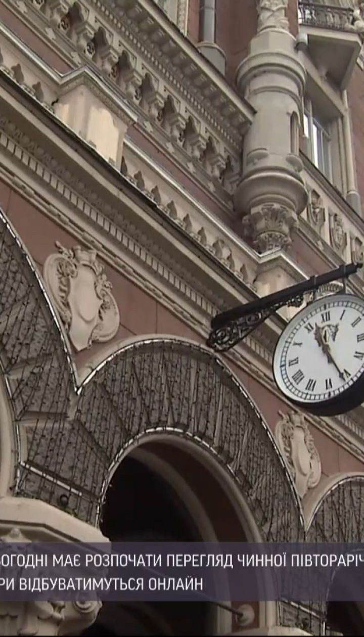 Переговоры Киева с МВФ возобновляются и будут проходить онлайн