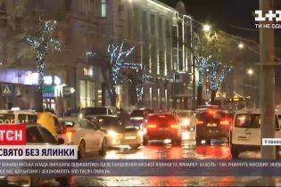 Економія через коронавірус: у Вінниці вперше відмовилися від ялинки