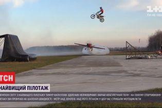 Українець здійснив вкрай небезпечний політ за метр над землею - над літаком стрибали мотоциклісти