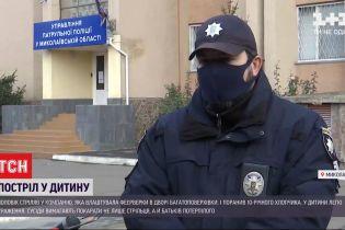 В Николаеве мужчина напал на компанию, которая запускала фейерверки, и выстрелил в 10-летнего мальчика