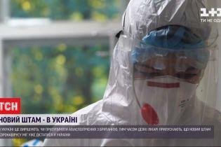 Украинские чиновники еще не решили, приостанавливать ли авиасообщение с Британией