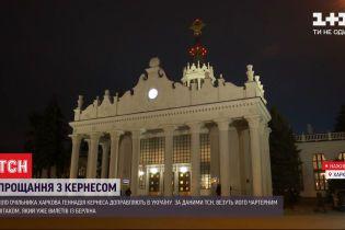 Прощання з мером: як Харків збирається проводжати Кернеса в останню путь