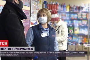 Побиття в супермаркеті: чому персонал не втрутився та не захистив юнака
