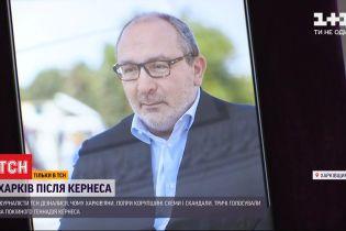 Парадокс Харкова: Кернес залишив місту багатомільйонні кредити та туалет за 200 тисяч доларів