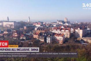 """""""Україна All inclusive. Зима"""": чим розважитися у Кам'янці-Подільському"""